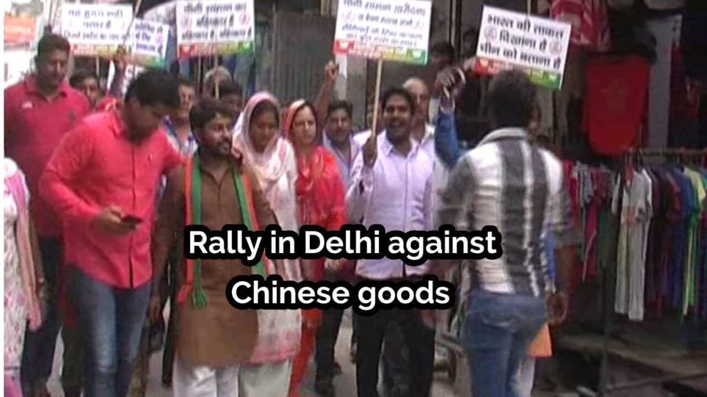 Rally in Delhi against Chinese goods