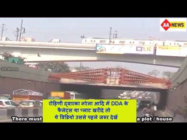 Property Delhi Rohini Image