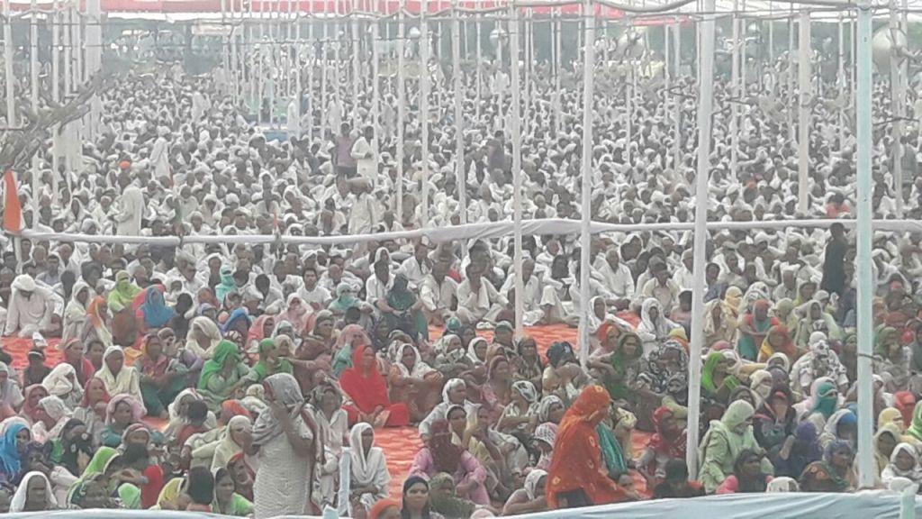 Jat Arakshn Sangrsh Samiti
