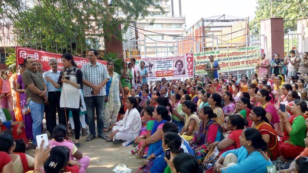 Asha Workers Strike