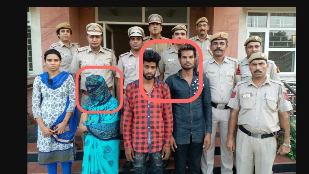 Killer Arrest image