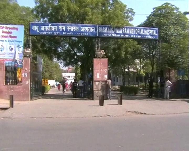 BJRM Hospital Jahagirpuri
