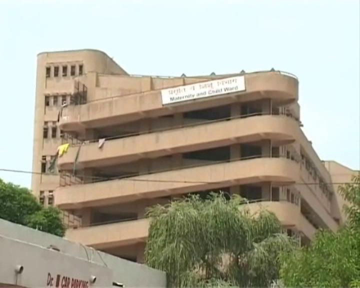 delhi govt hospitals