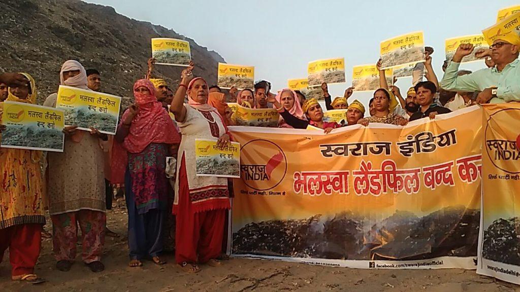 Swaraj India Protest at Bhalswa Landfill Site
