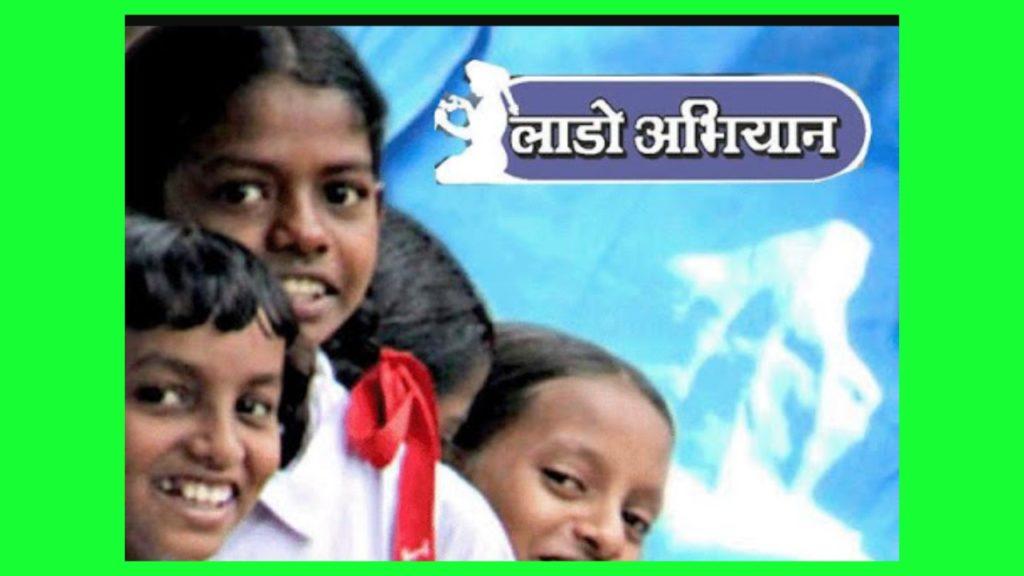 Lado Bani Shan
