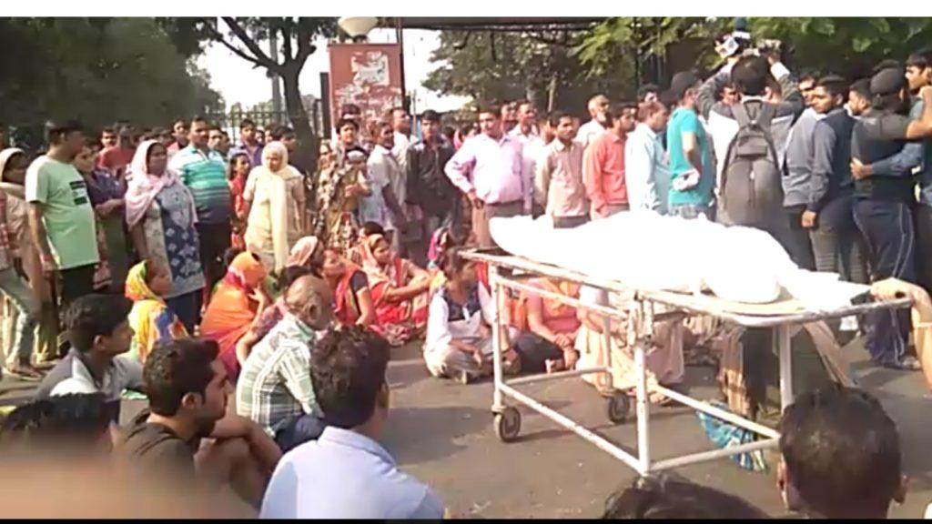 Jahagirpuri Dead Body Sadak par rakhkr Protest