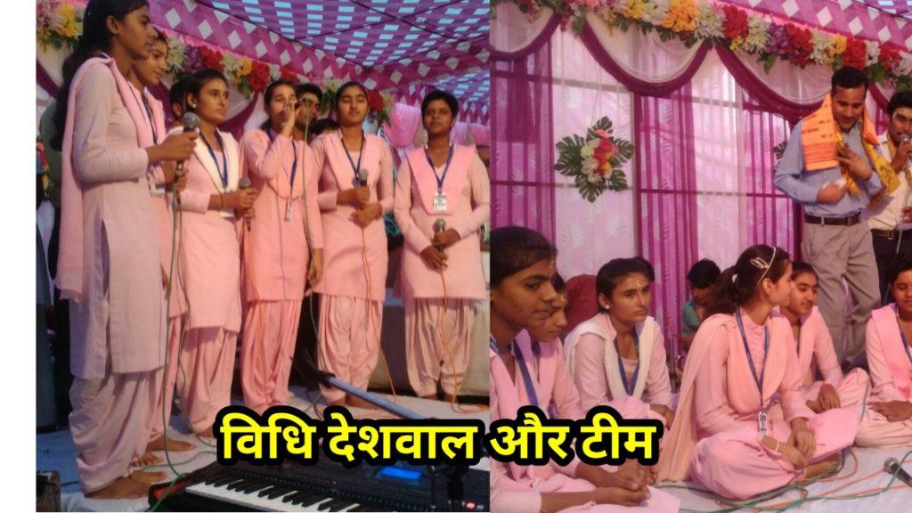 Vidhi Deshwal and her Team