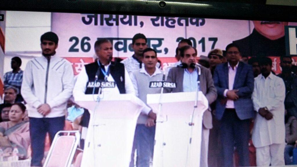 Akhila Bhartiy Jat Arkshan Sanghrsh Samiti Jasiya Sabha