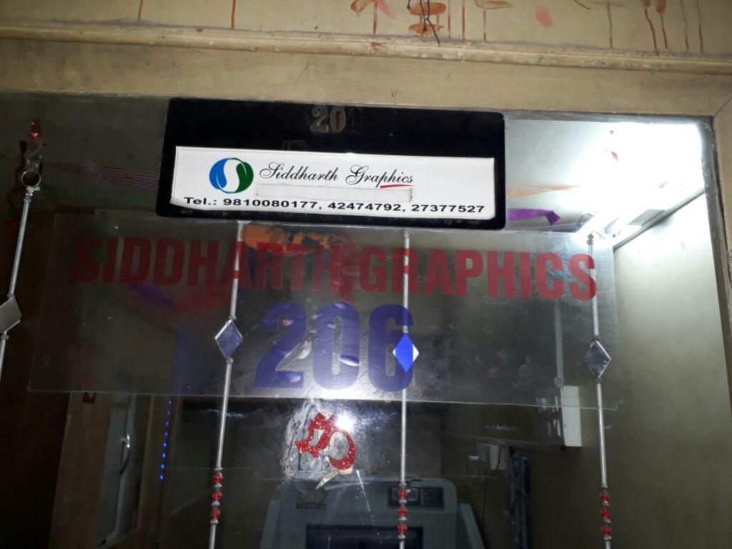 SC Stickers Loot Wajirpur Delhi