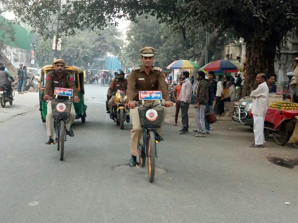 Delhi Centre District Police