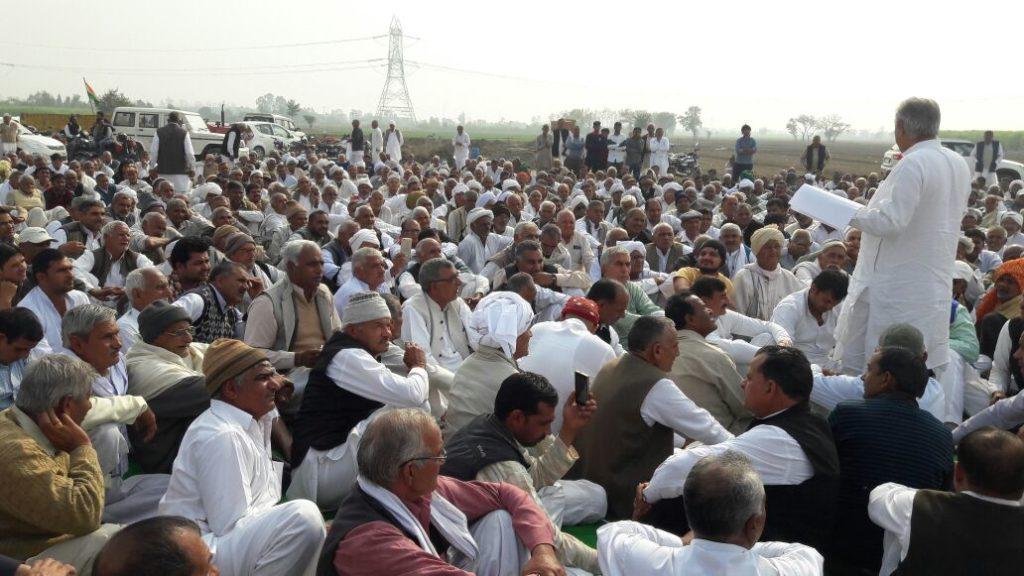 Akhil Bhartiy Jat Arkshan Sanghrsh Samiti