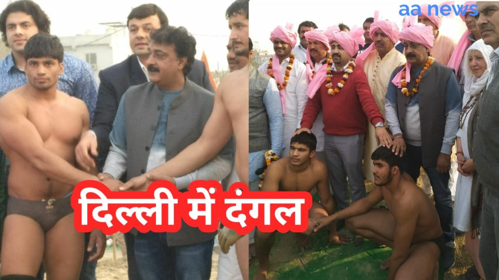 36 Biradari Kushti Dangal Libaspur Badali