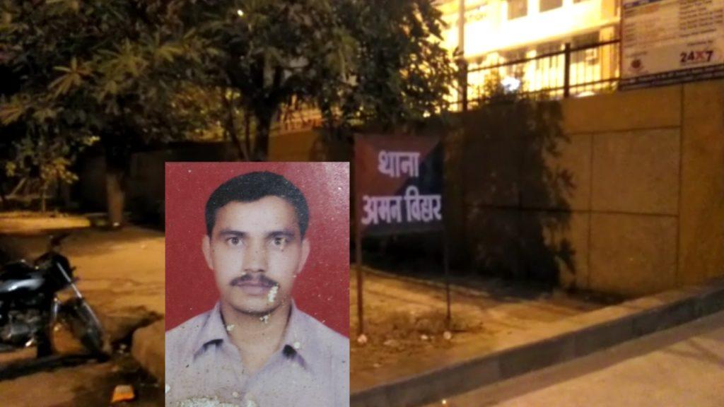 Ramu Kushwah File Photo and PS Aman Vihar