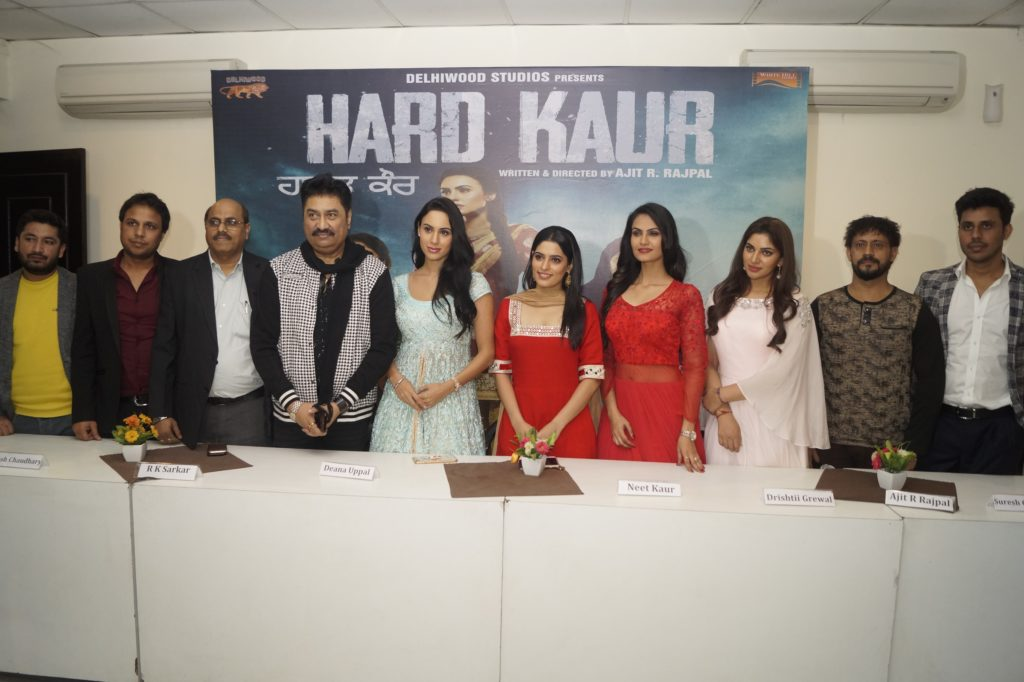 """Women Oriented film """"Hard Kaur"""" is slated to release on 15th December!!"""