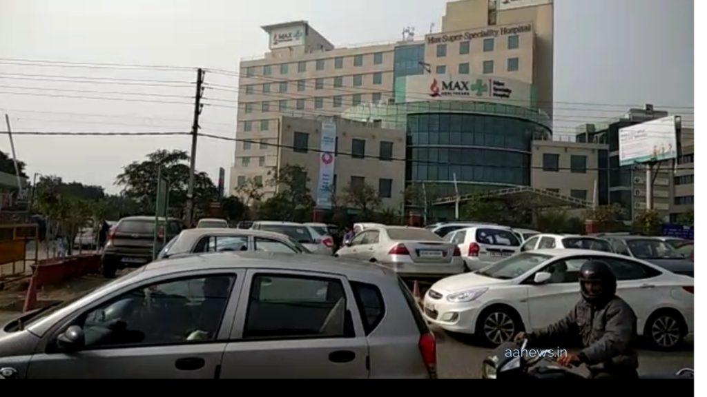 Max Hospital Shalimar Bagh