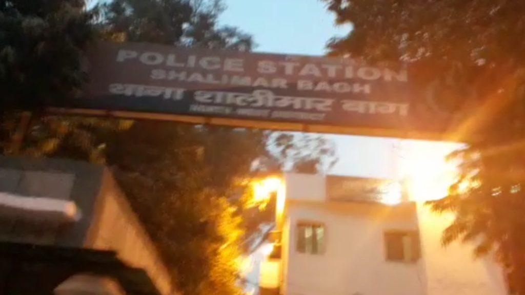 PS Shalimar Bag North West Distt. Delhi