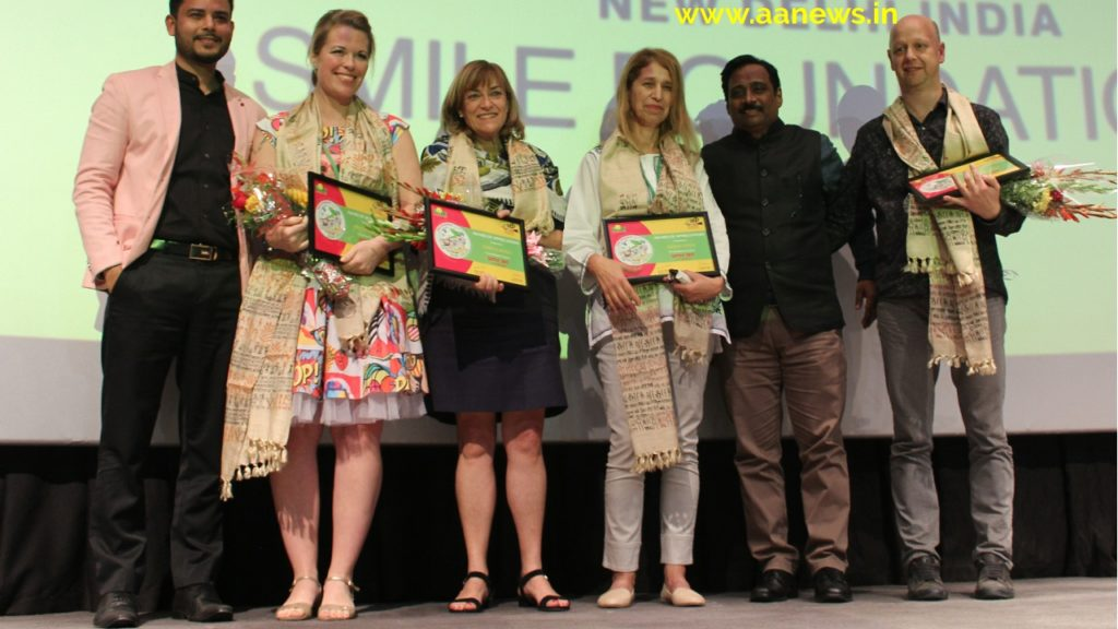 The Awards for SIFFCY 2017