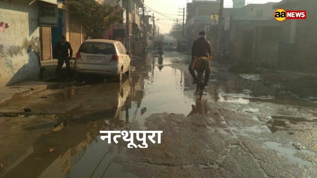 Nathupura Prem Nagar Gali