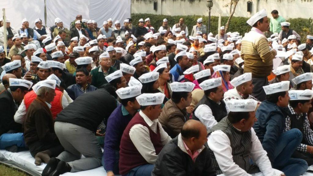 AAP Loksabha Padadhikari meeting