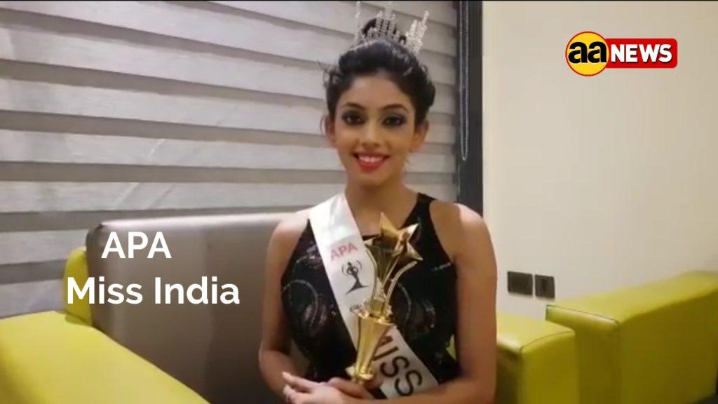 Komal Sinha Winner. APA Miss India Competition Alipur Delhi -36