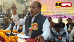 Late Shri Jyani Jail Singh ko Shrdhanjali