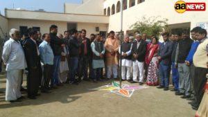 Bhalswa Jahagirpuri Block Congress