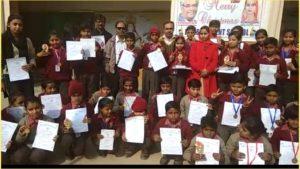 KAMS Convent School Kushak Delhi