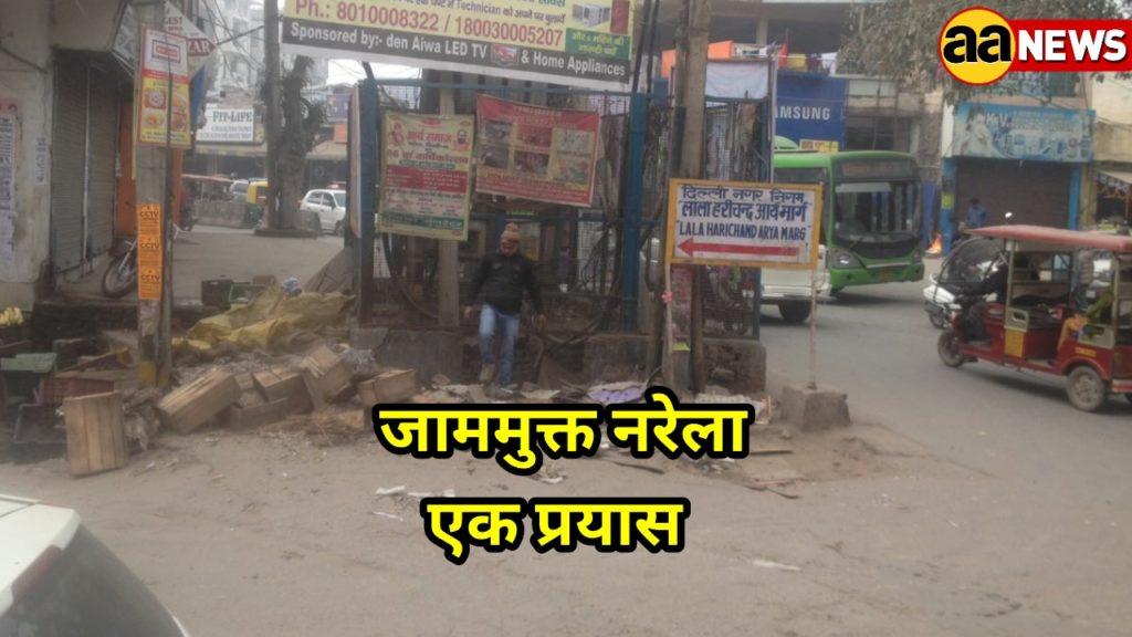 Narela Safiyabad Road