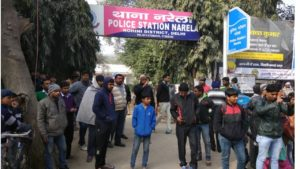 Narela police station Protest