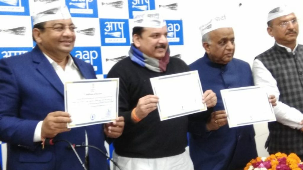 AAP RS Candidate