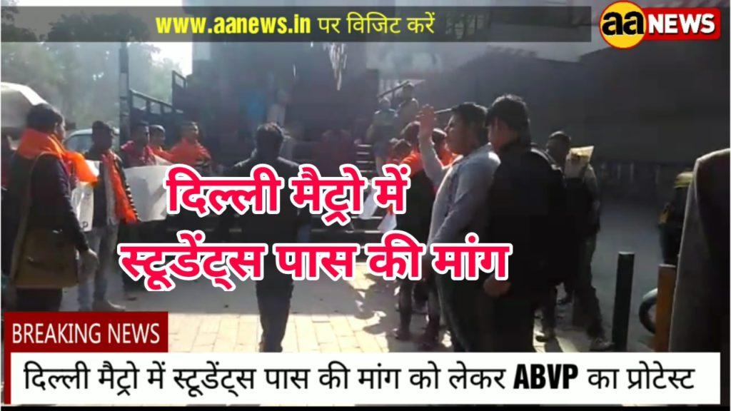 Protest at Jahagirpuri Metro Station