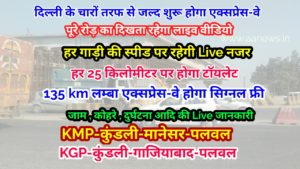 KMP & KGP