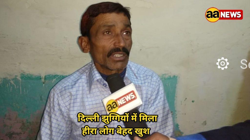 Ajadpur Bada Bagh Dilli