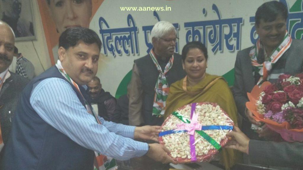 Poorvanchl Congress