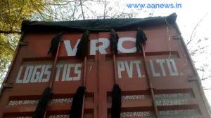 Alipur Truck