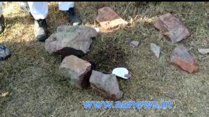 Alipur Spot