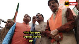 Narela BJP
