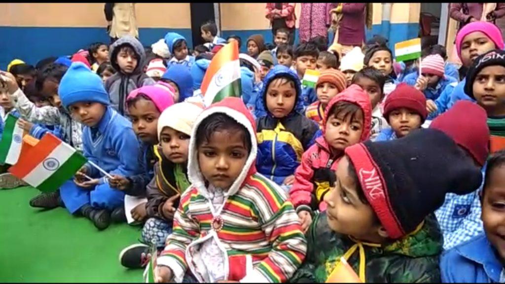 Bhagwati Devi Public School Bakhtawarpur