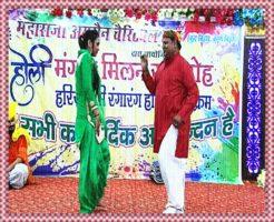 Maharaja Agrasen Charitable Trust Budh Vihar Delhi