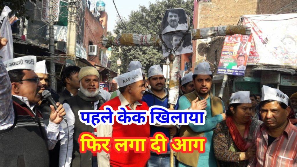 Jahagirpuri News