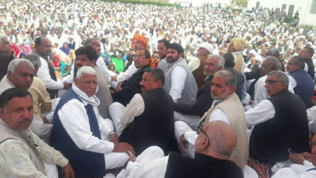 Jat Arkshan Sanghrsh Samiti