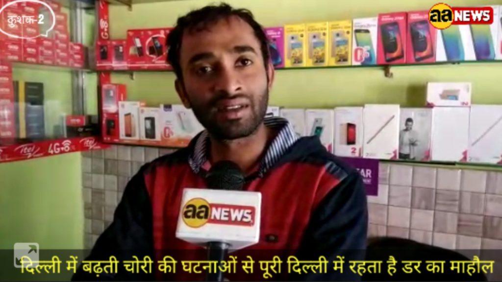 Kushak No.2 Swarup Nagar theft