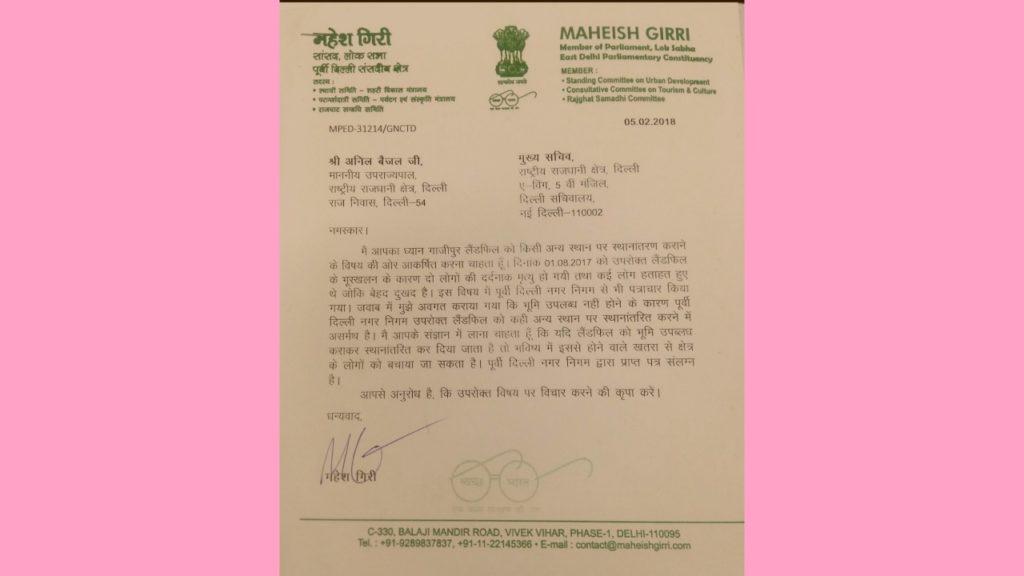 MP Mahesh Giri's Letter