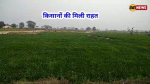 Rajnish Tyagi Kisan Morcha