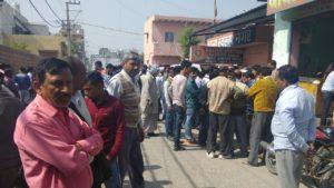 Swarup Nagar Nathupura matter