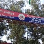 अलीपुर में गोली मारी
