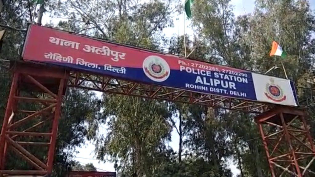 Alipur Delhi 110036