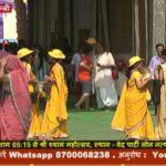 रोहिणी में  भगवान जगन्नाथ रथ यात्रा निकाली गई