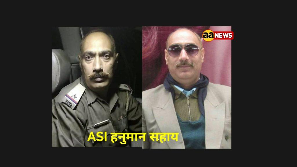 Delhi Police ASI Hanuman Sahay's File Photo