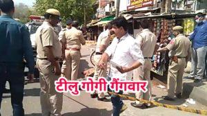 Teelu Gogi Gangwar monu man murder